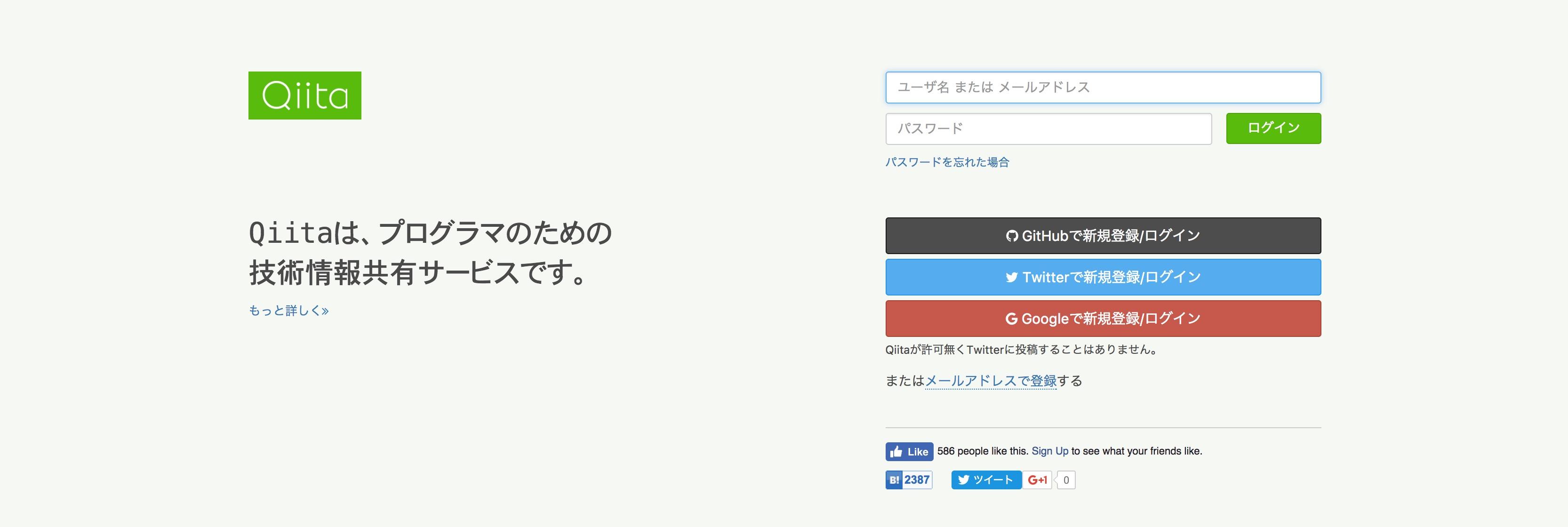 2017-01-13 16.57.44.JPG