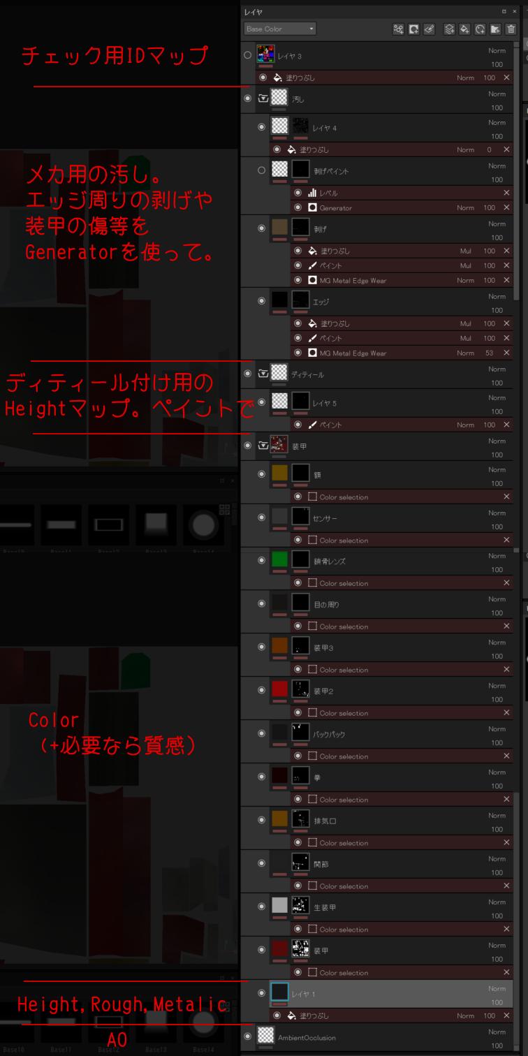 oreoreworkflow05.png