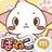 wayama_ryousuke