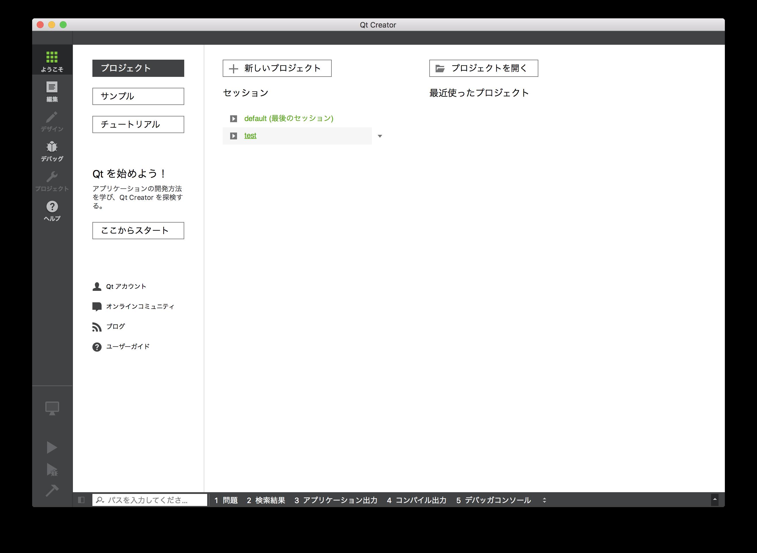 スクリーンショット 2016-12-04 0.40.11.png