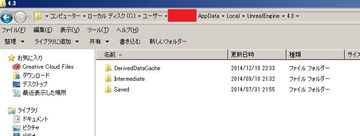 file3_3.jpg