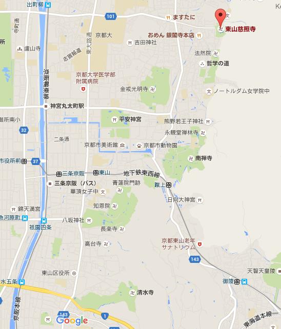 もし年末に夏休みが取れたら京都...