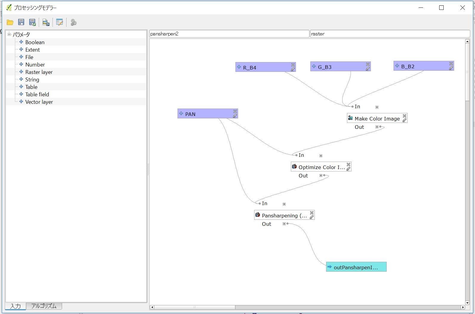 graphical_modeler.JPG