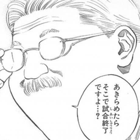 AkihiroTakamura