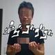 kz_suzuki