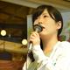 imaizumiayumi