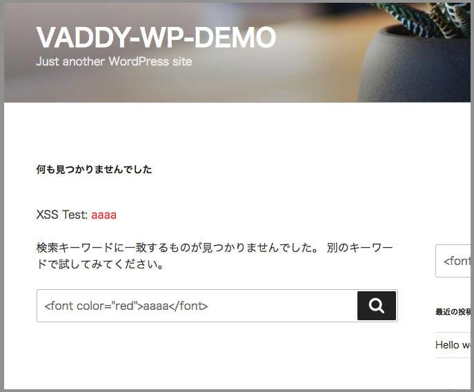 after-xss.png