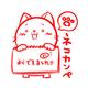 fukushi_yoshikazu