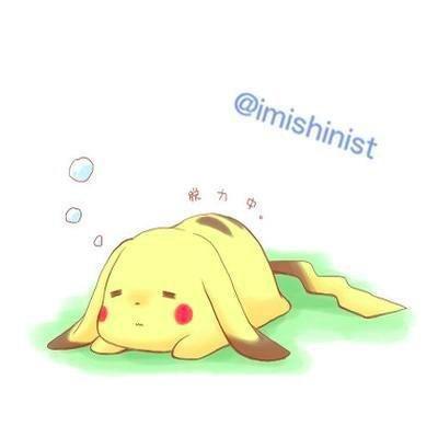 imishinist