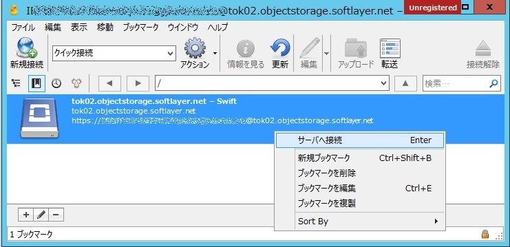 cyberduck004_mosaik.jpg