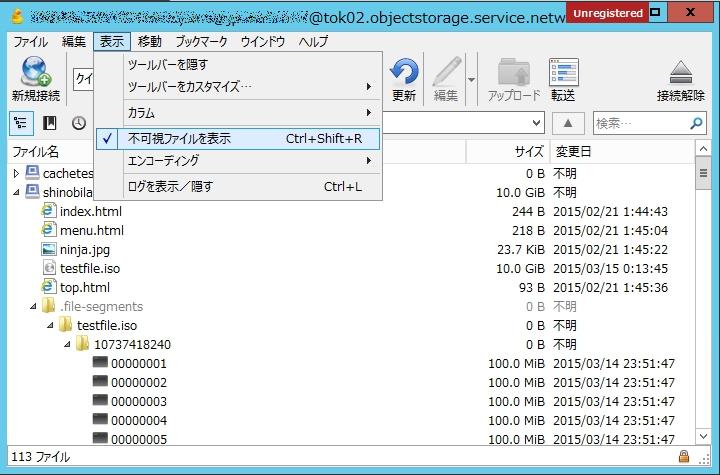 cyberduck007_mozaik.jpg