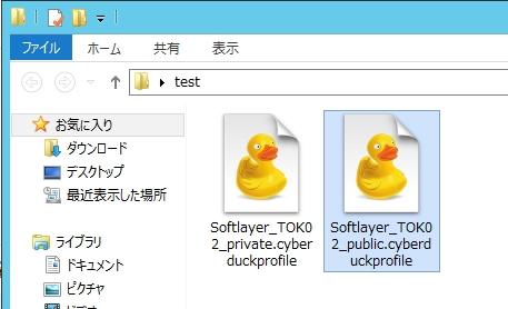 cyberduck002.jpg