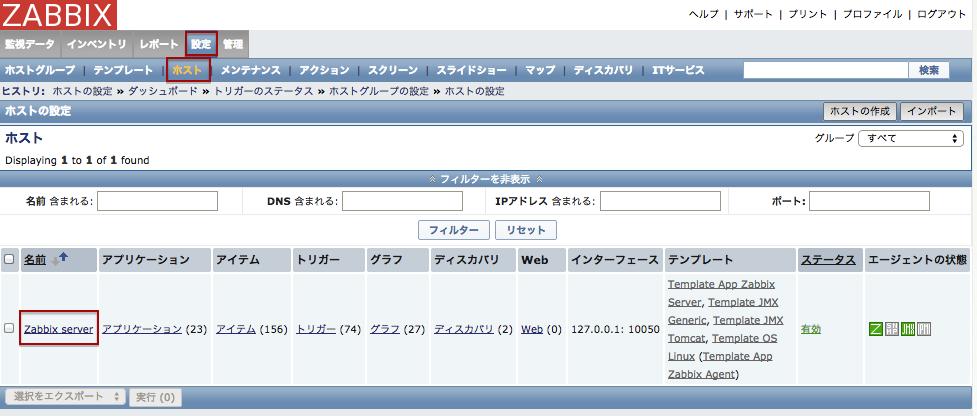 スクリーンショット 2014-12-17 13.09.06.png