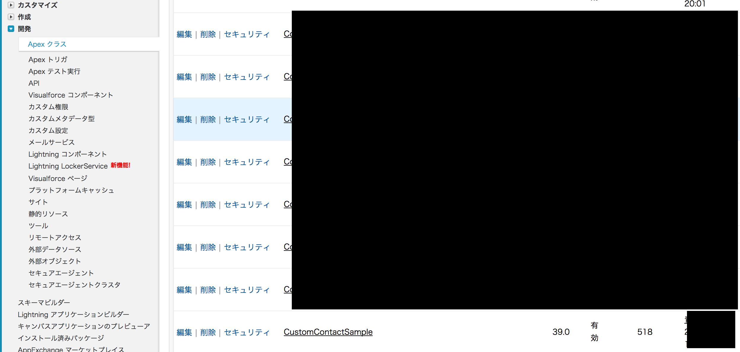 スクリーンショット 2017-03-14 2.01.36.png