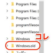 win_old_folder.png