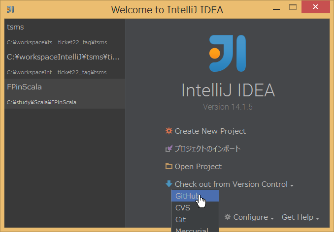 SnapCrab_Welcome to IntelliJ IDEA_2015-11-3_20-52-14_No-00.png