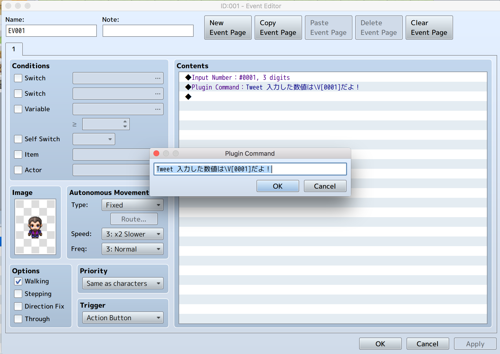 Plugin_Command_and_ID_001_-_Event_Editor_and_Minimum_-_RPG_Maker_MV.png