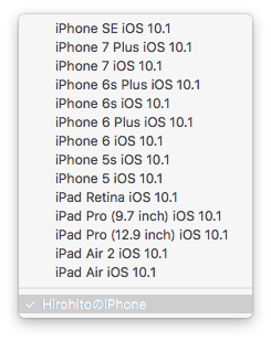 iMac の認識デバイス