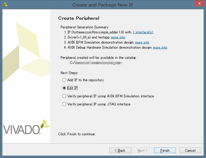 vivado_create_ip5.png
