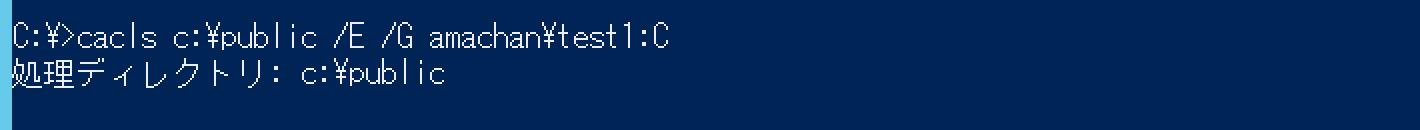 3、NTFSアクセス権設定、ユーザーグループに変更権限を付与。.png