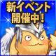 y_hatsusegawa