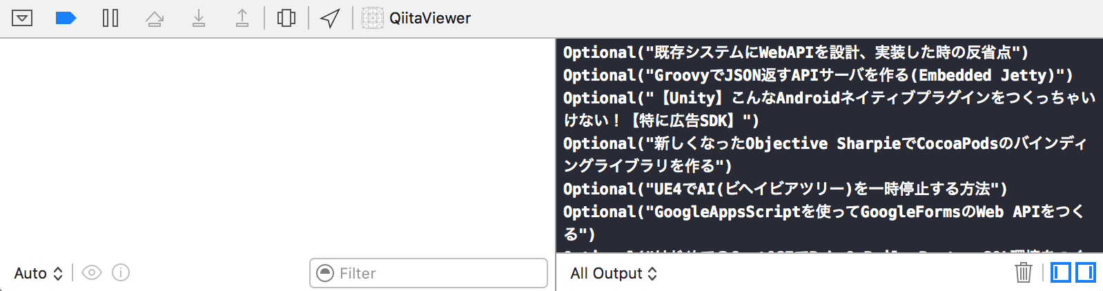 ArticleListViewController_swift.png