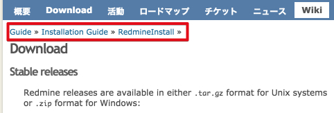 Download - Redmine 2015-07-27 21-47-36.jpg
