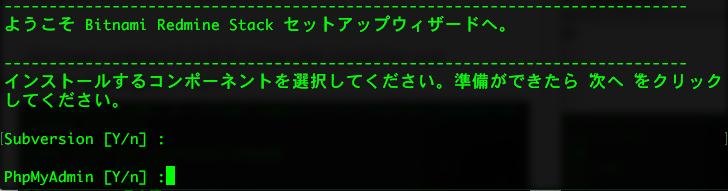 Screenshot 2016-03-02 02.03.30.png