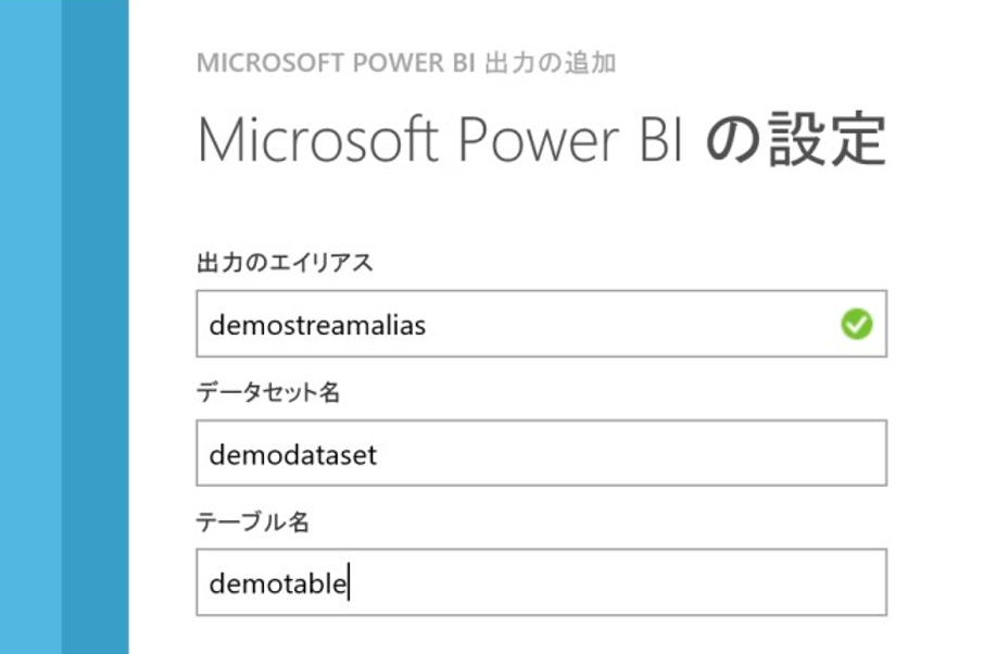 powerbi-setting.PNG