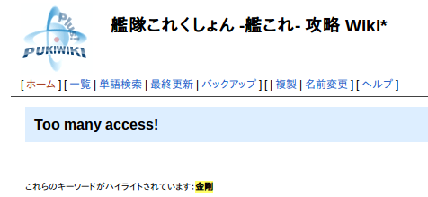 Screenshot from 2015-05-15 19:08:39.png