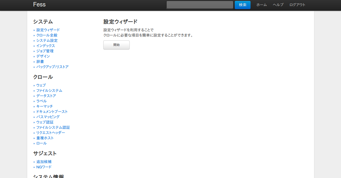 Screenshot from 2015-05-15 19:40:43.png