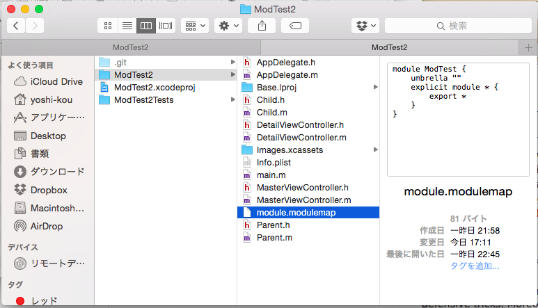 finder modulemapファイル.png