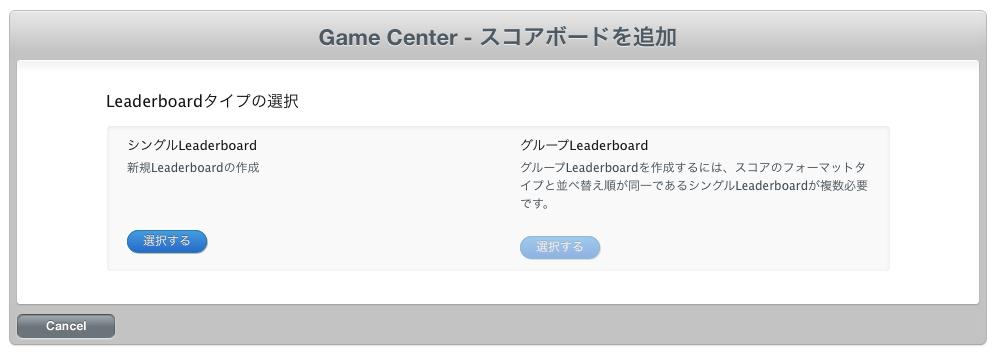 gamecenter2.png