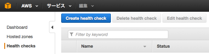 create-health-check
