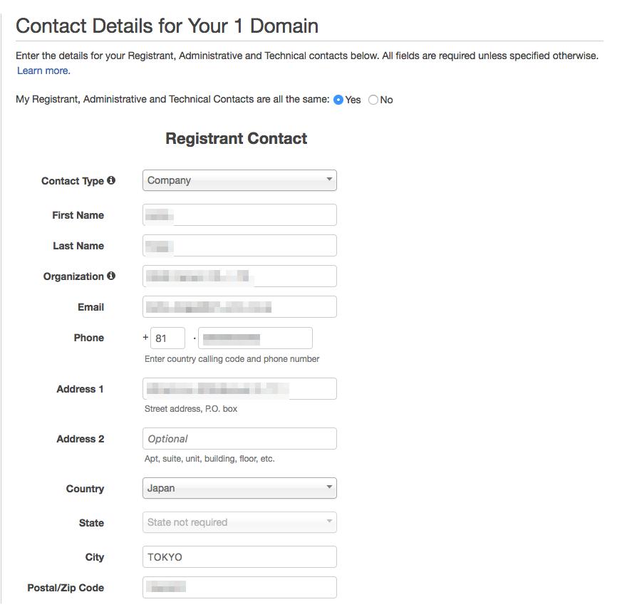 domain-step4.png