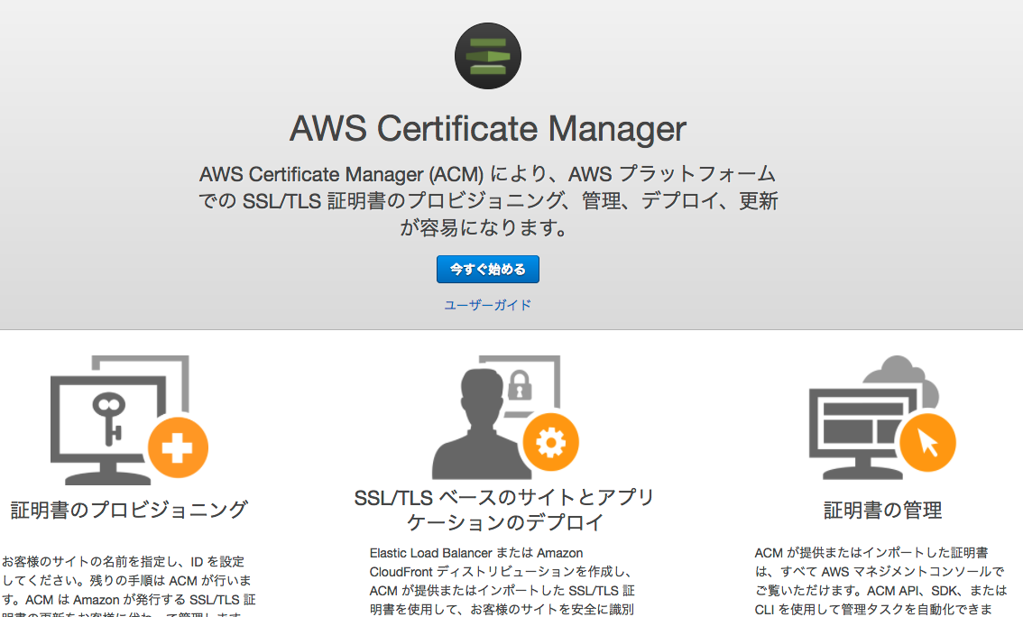 CertificateManager-step1.png