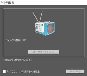 TV_kanshi.png