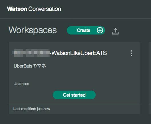 Watson-2016-12-18-13.42.jpg