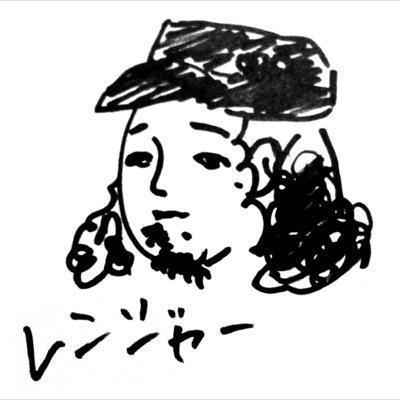 shinjiranger