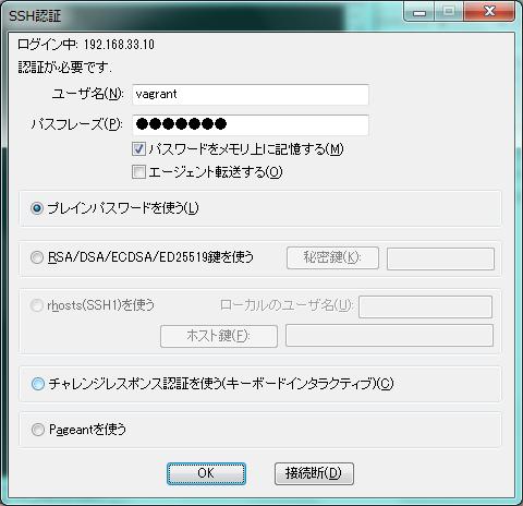 5dd922ed-bfa1-ddf9-a576-122c8641aeba.png