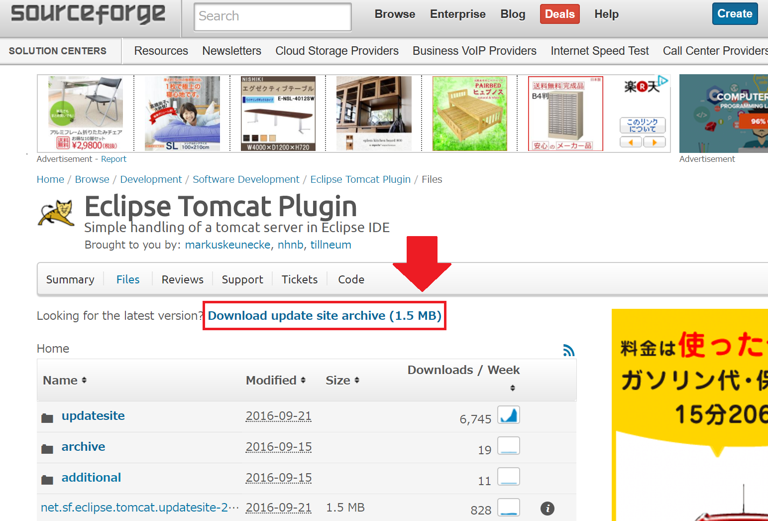 FireShot Capture 7 - Eclipse Tomcat Plugin -_ - https___sourceforge.net_projects_tomcatplugin_files_.png
