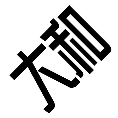 kenichiro-yamato