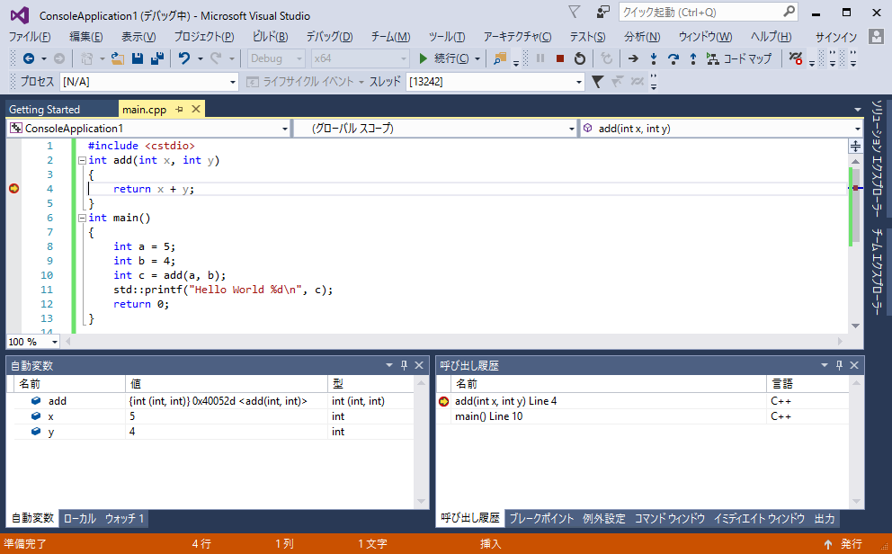 linux application server for c++