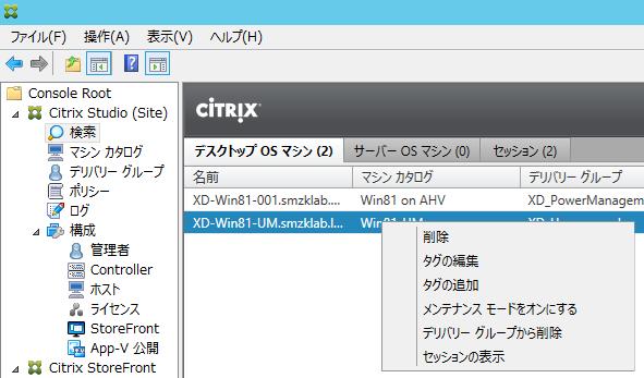 XDDC-2015-12-13-02-56-22.png