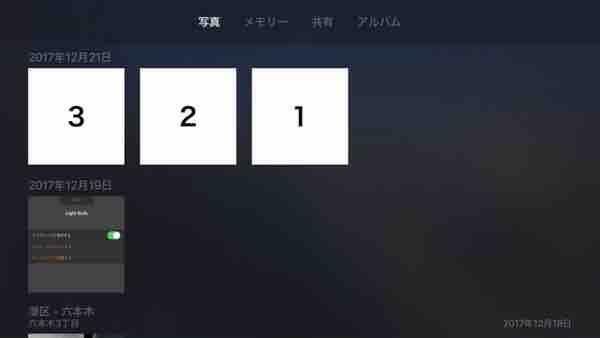 photolist_tabbar_2.jpg