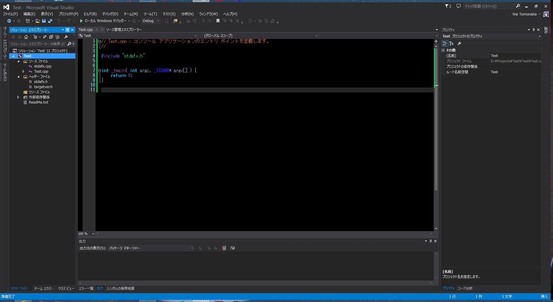 C++のプロジェクト