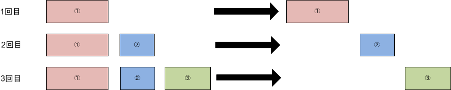 図面2.png