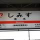 zushimiz