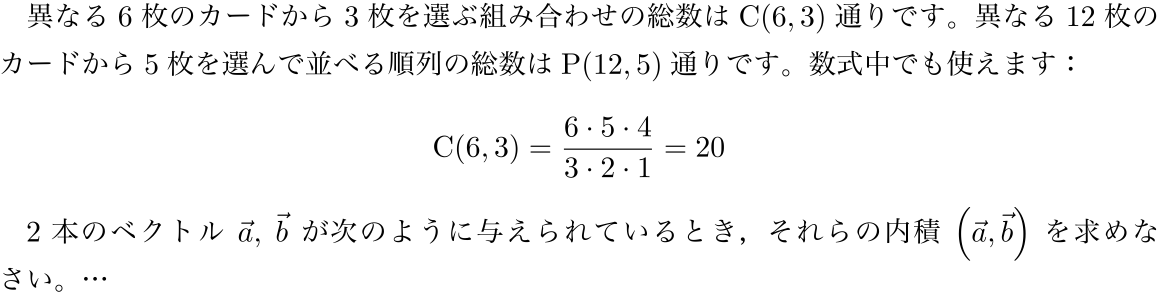 equation-2.png