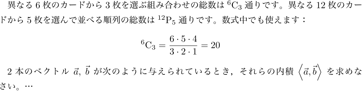 equation-3.png